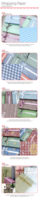 present_box5kinds_copy9.jpg