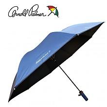 아놀드파마 2단펄 우산