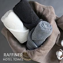 [개업/기업판촉물/단체기념타올]<br>[호텔용] Raffiner /라피네 호텔 타올 (200g)