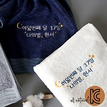[돌답례품/돌잔치답례품/돌답례타올]<br>[名品] 스웨그 죽사(대나무) 타올 (180g) Bambu swag towel (KC인증)
