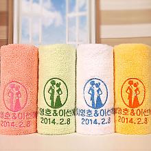 소프트 이니셜 웨딩 장타올*비닐백 무료포장*