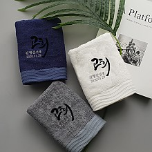 [회갑,칠순,팔순답례품/환갑,고희답례품]<br>[名品] 스웨그 죽사(대나무) 타올 (180g) Bambu swag towel (KC인증)