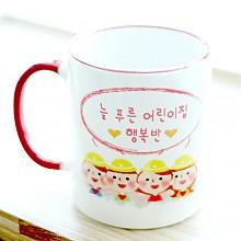 유치원 포토 머그컵★유치원 기념컵★
