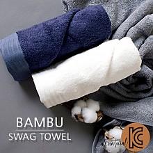 [개업/기업판촉물/단체기념타올]<br>[名品] 스웨그 죽사(대나무) 타올 (180g) Bambu swag towel (KC인증)