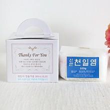 화이트박스 비닐팩 맛담천일염 300g