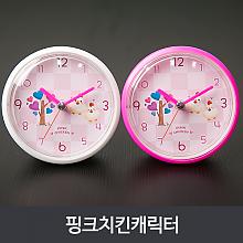 핑크꼬꼬 시계