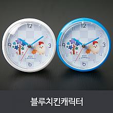 블루꼬꼬 시계