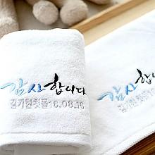 [호텔용] 캘리크라피타올