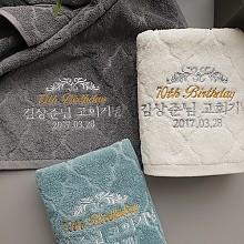 [회갑,칠순,팔순답례품/환갑,고희답례품]<br>[호텔용] 로맨스 타올 (180g)