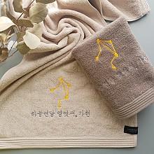 [돌답례품/돌잔치답례품/돌답례타올]프리미엄 로얄 호텔타올5선(140g)★별자리전용자수★