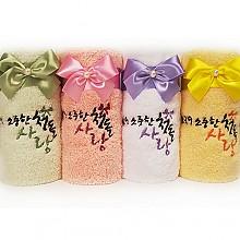 소프트 이니셜 첫돌 장타올*비닐백 무료포장*