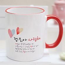 메세지 포토 머그컵★판촉/홍보용 최고★